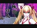 【アイドル部MMD】降霊術に成功した金剛いろはで極楽浄土【1080p】