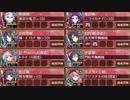 【城プロ:RE】武神降臨!藤堂高虎 難しい【定位置・大破無】