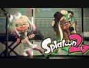 【スプラトゥーン2】ウルトラカラーパルス演奏しました!【Bass】
