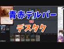 【MTG】ゆかり:ザ・ギャザリング #92 Abrade【レガシー】