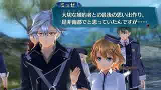 【実況】英雄伝説 閃の軌跡Ⅳをプレイ!part97