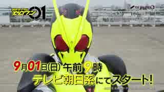 ZERO-ONE.高画質