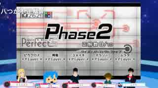 第18回 Quiz 5Players Virtual