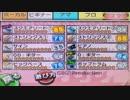 【バンブラP】Dream Riser  / ChouCho covered by GUMI