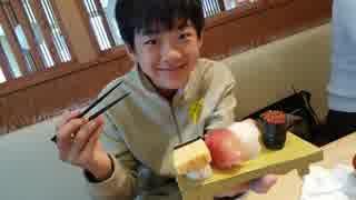 【後編】 千葉 鋸山と寿司食べ放題 バスツアー!【異常】