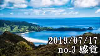 ショートサーキット出張版読み上げ動画4790