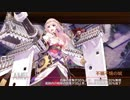 【城プロ:RE】武神降臨!藤堂高虎 難しい 大破なし