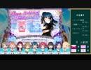 【スクフェス】2019ヨハネ誕生日記念限定BOX勧誘+α【ゆっくり実況】part FINAL