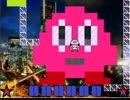 KBCS作者プレイ動画 Part.35 S-3「カービィ色に染めて」/INKIRBY ME UP