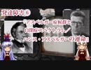 "【 Explanation slowly 】 Developmental disorders ⑥ ""Asperger syndrome and autism spectrum/Hans Asperger's destiny"""