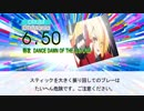 【DTX】特攻DANCE DAWN OF THE BAD