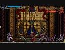 【悪魔城ドラキュラX】ただやりたいゲームを楽しむ実況【月下の夜想曲】 Part8