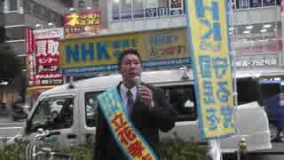 NHKから国民を守る党 街頭演説会in大阪ヨ