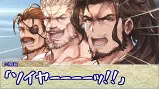 【シノビガミ】日本人と挑む「蒼海に響け漢唄!!」04