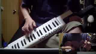 ボーカロイドキーボードで「粉雪」 からかい上手の高木さんEDカバー