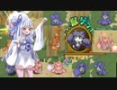 【サモンナイトエクステーゼ】琴葉姉妹は一心同体!?【VOICEROID実況】Part11