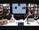 連続講義 日本現代美術史を批評する 現代美術のキーパーソンたち編 #1【前半】