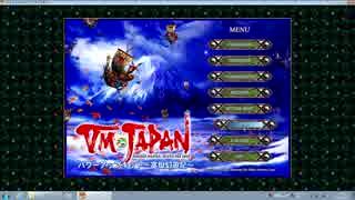 VM_JAPANパワーアップキット(WindowsXp,vista版)村祭り