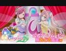 Nintendo Switch『オメガラビリンス ライフ』公式プレイムービー第2弾「胸おどる鑑定編」