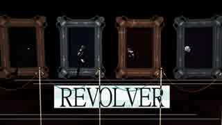 【MMD銀魂】REVOLVER