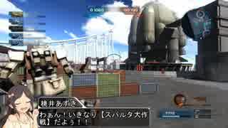 【バトオペ2×モバマス】アイドルのバトオペ2#03『陸戦型ジム』 港湾基地・300