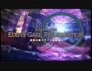 【FF14】希望の園 エデン:覚醒編 一層&二層BGM