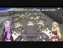 【Minecraft】ゆかりと琴葉姉妹のフレンズとダンジョンクラフト!part23
