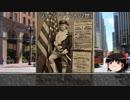 """【9分半動画】偉大なジョージ・ワシントン""""2世""""【歴史小話】"""