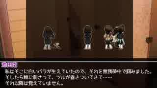 実る秋のSCP【夜宵園芸回】