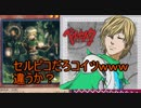 【闇のゲーム】青森決闘ツガルレインボー FAE 52