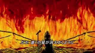 2013年12月21日 国内ライブ 13 BABYMETAL 「紅月 unfinished」