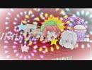 【ビバリウム】ティポイントの不調 /イモリウム.06 オマケ【ゆっくり茶番劇】フランのカオスカーレット花火大会