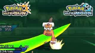 【ポケモンUSM】最強トレーナーへの道Act548【霊獣ランドロス】