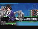 【艦これ】「羽黒」「神風」、出撃せよ! 2-1ボスS勝利