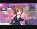 【ドリタンDX】軍神目指してオンライン!part3【ゆっくり実況】