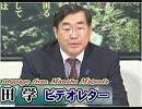 【松田学】まもなく投票日、各党の選挙公約とその財源をチェック![桜R1/7/19]
