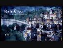 【刀剣乱舞偽実況】Rain City Part1【鶴丸/燭台切】