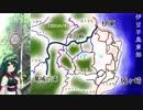 【きりたん車載】冷川峠、萬城の滝:しらすの放浪記(第10回)