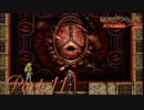 【悪魔城ドラキュラX】ただやりたいゲームを楽しむ実況【月下の夜想曲】 Part11