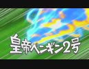 【オリオンの刻印】第39話「アルテミスの矢」【必殺技集】