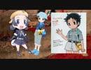 【けもフレ2】キュルルとタママ(アニマルガール)のデザインが似ていると話題に【ケロロ軍曹】