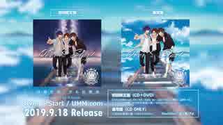 【メジャー1stアルバム】Over ≦ Start【UMM.com ゆとり もるでお 無音】