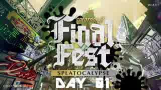 "【N.Sw】 "" スプラトゥーン2 "" Final Fest 参戦してみる? DAY 01"