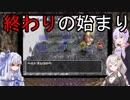 【 Torneko's great adventure 3 】 Aim for complete clear! part37 【 VOICEROID live comment 】
