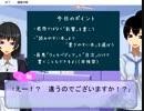 【盤外戦】読書感想文の書き方【れゆ将棋】