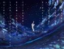 アスノヨゾラ哨戒班(D0R4 Bootleg feat. 鏡音リン)/Orangestar