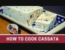奴隷と作るアッサリ和風カッサータ【How to cook CASSATA】