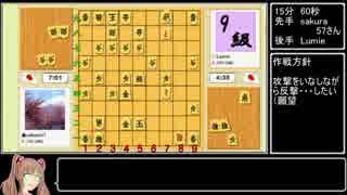 【ゆっくり】さあガバまみれの将棋やろうや Part12【実況プレイ】