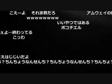 ヤケ チ モテ テン マウ ソンチャン RSR2003