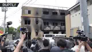 京都アニメが全焼で死傷者多数 日本最悪の放火殺人事件の海外メディア報道